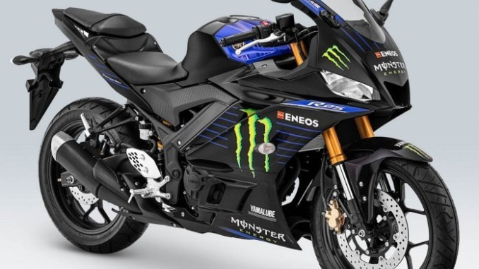 All New R25 GP